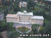 Веб камера: Италия, Ватикан