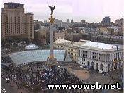 Веб камера - Украина, Киев,