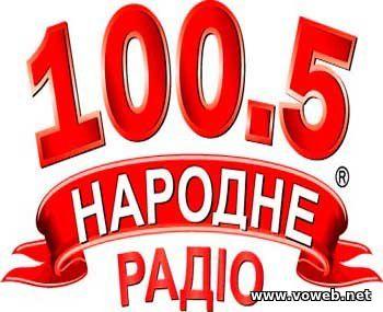 Народное радио