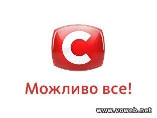 Смотреть онлайн канал СТБ