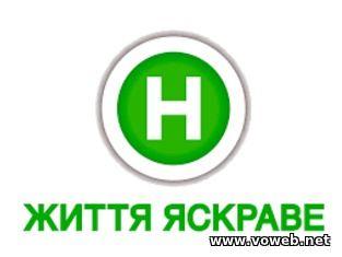 Смотреть онлайн Новий канал