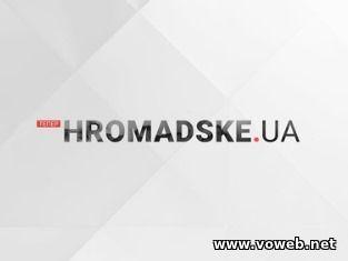 Онлайн ТВ: Громадське Телебачення (hromadske.tv)