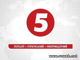 Онлайн ТВ: 5 канал онлайн
