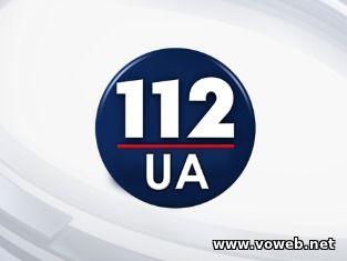 Канал 112