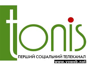 Тонис канал онлайн