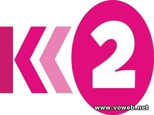 К2 канал онлайн
