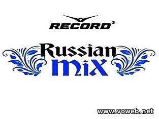 Радио Рекорд Русский микс