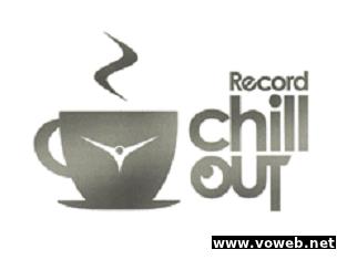 Радио Рекорд Чилаут