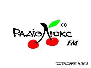 Радио Люкс ФМ