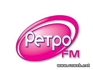 Радио Ретро ФМ